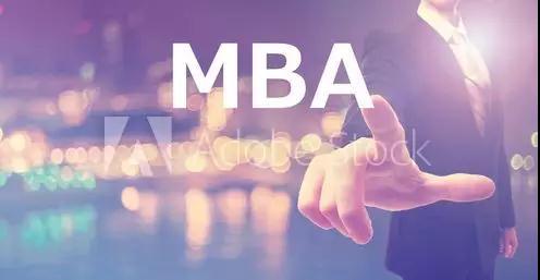 免联考MBA
